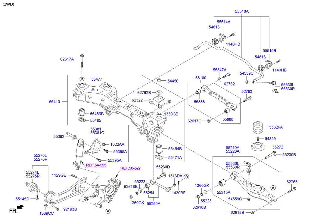 Рычаг задний развальный Hyundai Santa Fe 3 (2012-н.в.)