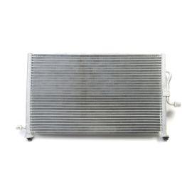 Радиатор кондиционера Hyundai Tucson 1 (2004-2010)