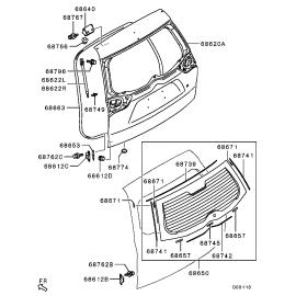 Амортизатор двери багажника Mitsubishi Pajero Sport 2 (2008-2016)