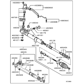 Пыльник рейки рулевой Mitsubishi Lancer 9 (2000-2011)