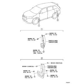 Брызговик задний правый Toyota Highlander 3 (2014-н.в.)