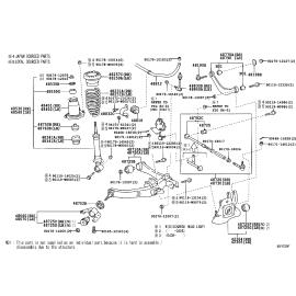Втулка стабилизатора заднего Toyota Avensis 2 (2003-2008)