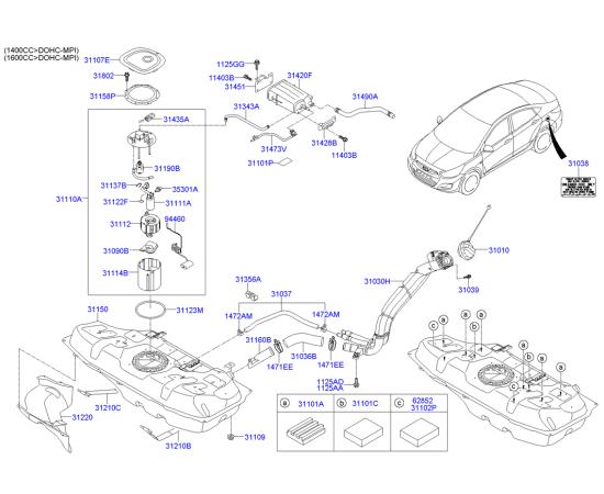Фильтр топливный Hyundai Solaris (2010-н.в.)